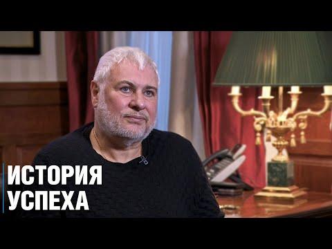 Сергей Саркисов. Предприниматель, миллиардер, кинорежиссёр, владелец «РЕСО-Гарантии»