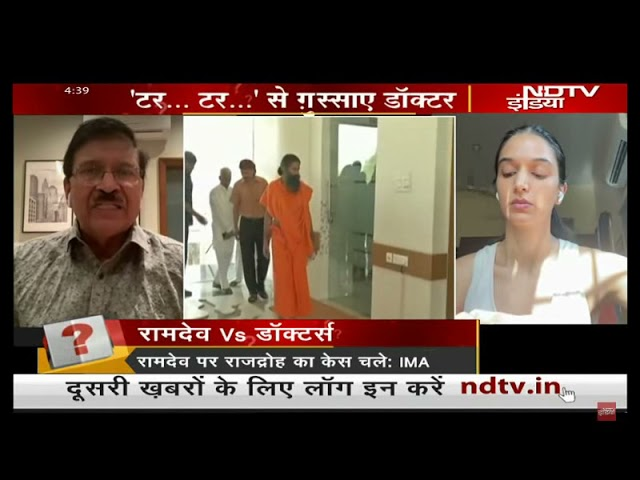 Ramdev Vs. Doctors, Dr. Ravi Malik on NDTV-India