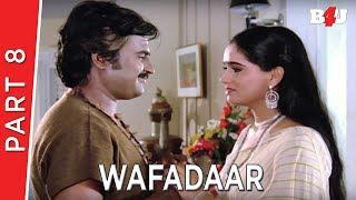 Wafadaar Movie