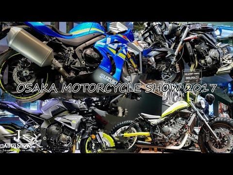 (4K)大阪モーターサイクルショー2017・会場歩き撮り - OSAKA MOTORCYCLE SHOW 2017 CRUISING