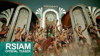 [Official Teaser] สะบัด (Flick) : กระแต อาร์ สยาม | Kratae Rsiam