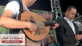محمد العراني ويزن حمدان العريس عودة سمارة - مواويل الاستقبال - دحيه 1- مع تسجيلات الرمال2017