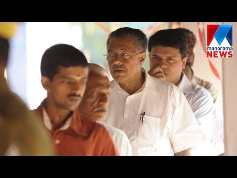 Pinarayi Vijayan cast vote in Kannur  | Manorama News