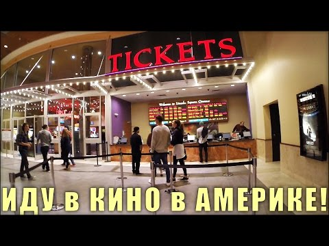 цена кино билетов в пике