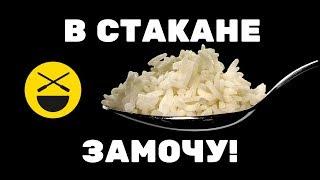 ПЛОВ ||| СЕКРЕТЫ РИСА |||  №4.1 Кулинарное исследование Сталика Ханкишиева