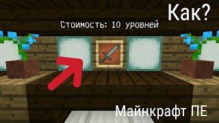 minecraft  Как сделать магазин в майнкрафте на сервере через buy
