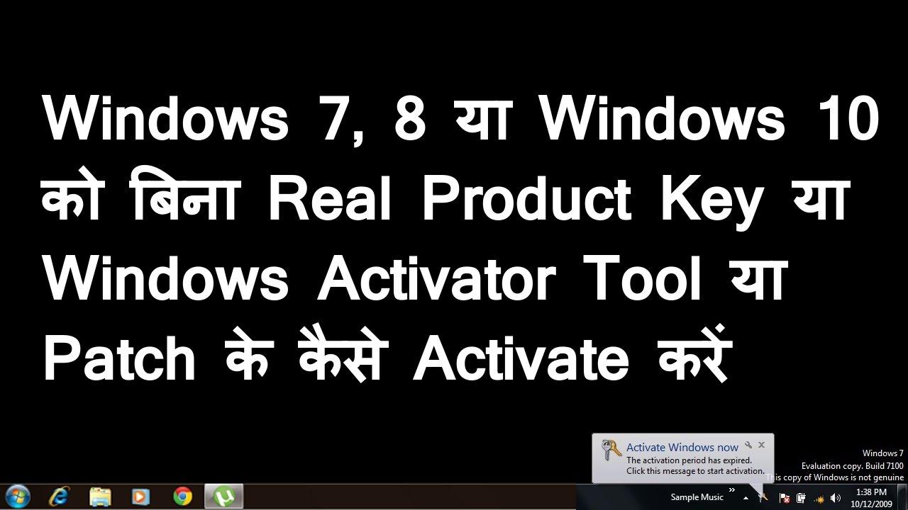windows genuine notification error remove