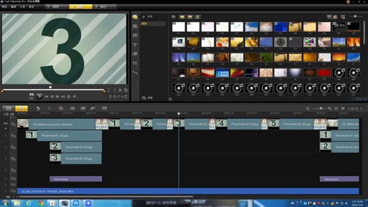 DVD影片剪輯製作_會聲會影X6影片編輯軟體教學系列課程_02_小試身手篇 - YouTube