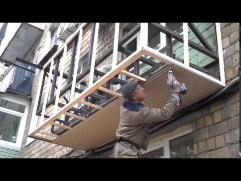 Балкон-расширение и вынос балкона funnydog.tv.
