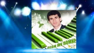 Pamir-music.Мутриб***2014.MP3