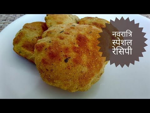 Aloo ki puri recipe by indian food made easy navratri special aloo ki puri recipe by indian food made easy navratri special recipes in hindi forumfinder Gallery