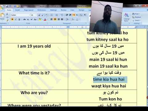 Simple Way To Learn And Speak Urdu With Mr Tariq