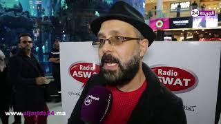 بوشناق يتحدث عن المفاجأة التي خصها لجمهوره بعد رمضان