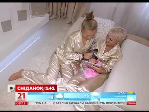 Які піжами популярні в українців