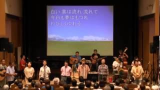 2012年9月9日 大阪歴史博物館ホールで開催された「フォークを歌おう!」...