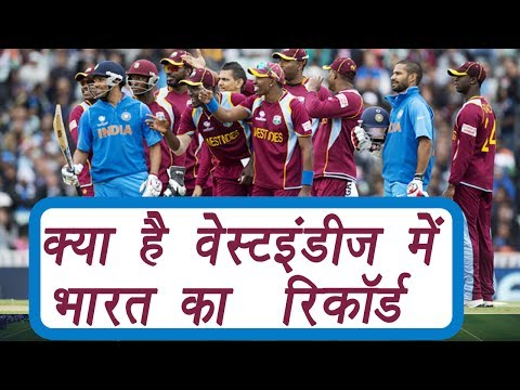 India vs West Indies : Team India's Record, History and Stats in West Indies   वनइंडिया हिंदी