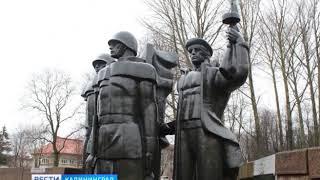 видео Памятник воинам Красной Армии