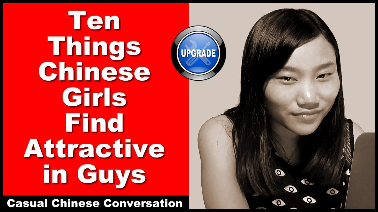 Ten Things Chinese Girls Find Attractive In Guys -3305