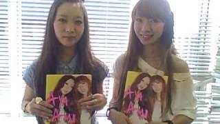 ムック「AYA☆AMI」発売記念 鈴木亜耶&亜美ご挨拶【主婦の友社】 AYA&AMI thumbnail