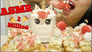 ASMR Unicorn CAKE CELEBRATION (EATING SOUNDS)  *THANK YOU for 2 MILLION | SAS-ASMR