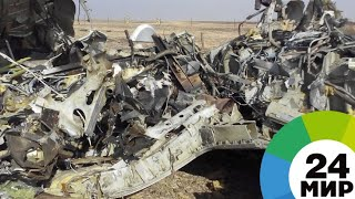 Авиакатастрофа в Иране: у самолета уже случались неполадки - МИР 24