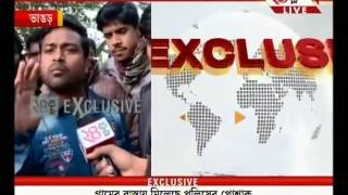 Power Grid substation row hits CM Mamata Banerjee government in Bhangar