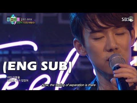[Eng Sub] Yoo Yeon Seok singing 'Behind You' on JYP's Party People Ep 7