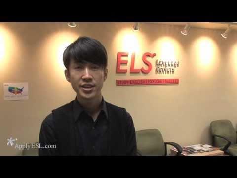 ELS Language Centers, New York City, Adelphi University - Manhattan Center