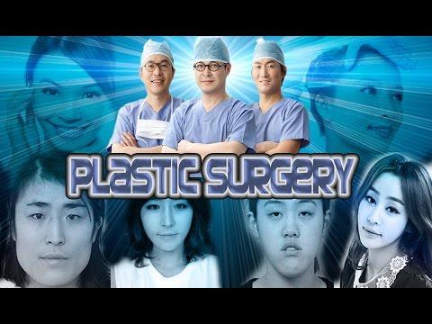 Взгляд снизу. Пластическая хирургия