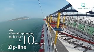 Dream Cruises - Genting Dream / World Dream On-board Recreation Tour