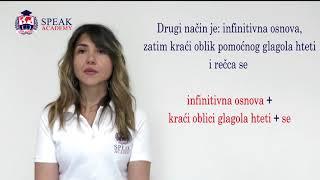 Lesson 9.3 Serbian language - Futur reflexive (reverse) verbs