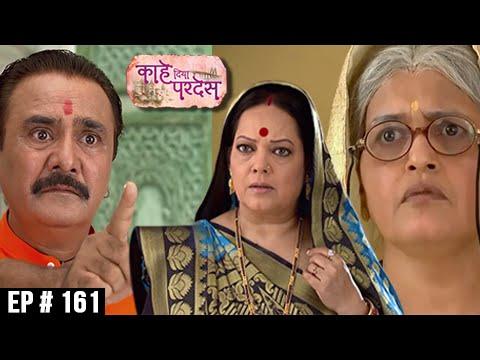 Kahe Diya Pardes | 24th September Episode Update 161 | Zee Marathi | Sayali Sanjeev, Rishi Saxena
