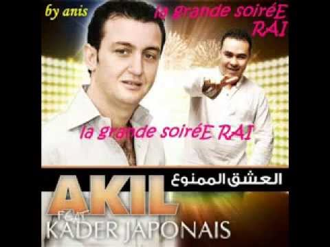 GRATUITEMENT KHATRI TÉLÉCHARGER TZA3ZA3 MP3