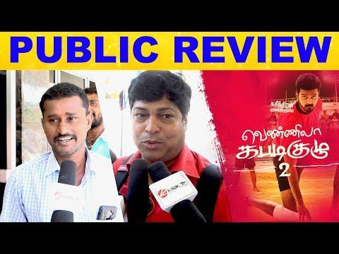 Vennila Kabaddi Kuzhu 2 Movie Public Review | Vikranth | Pasupathy | Kishore | Soori | Appukutty