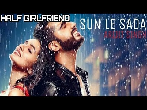 half girlfriends Sun le sada full video...