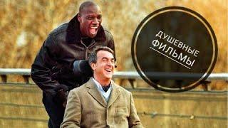 Самые трогательные фильмы // Лучшие фильмы // Топ фильмов