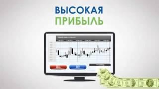 Index TOP 20, Инвестиции с Индекс ТОП 20 от FOREX MMCIS group