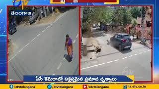 Road Accident | Car hit a Bike in Kukatpally | Hyderabad
