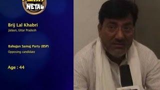 Brij Lal Khabri, BSP || Jalaun, Uttar Pradesh