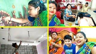 বাড়ির কাজ অনেকটা এগিয়ে গেছে🏠 Bengali Lifestyle Vlog