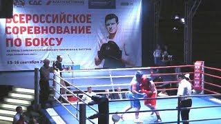 Турнир Бориса Лагутина