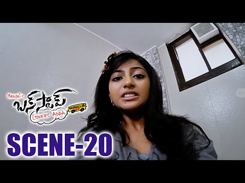 Hasika's Skype Live Cam Chat With Raja In Bathroom || Bus Stop Telugu Movie Scenes