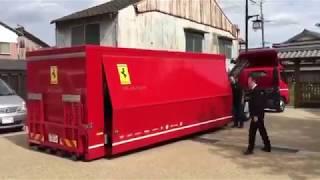 Así es la entrega a domicilio de un Ferrari thumbnail