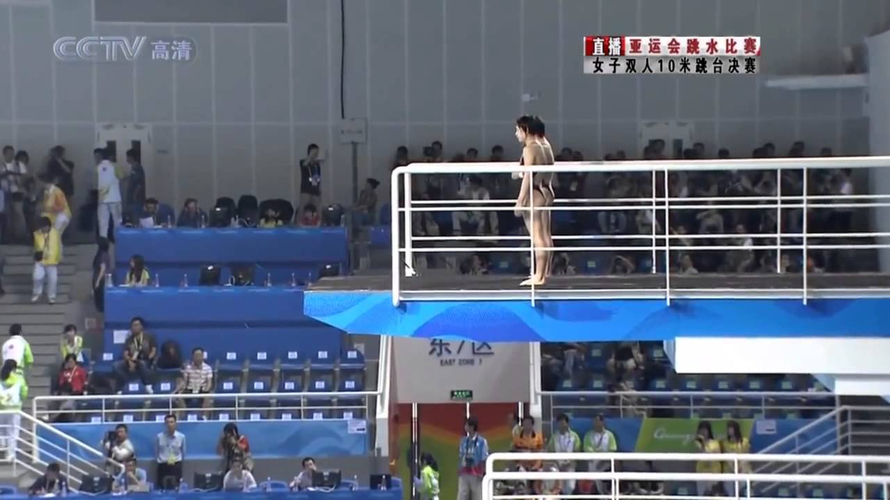 Asian game diving