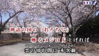 野村美菜 - 恋ざくら