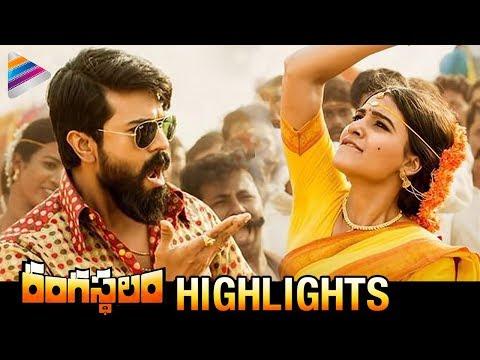 Rangasthalam Movie Highlights | Ram Charan | Samantha | Pooja Hegde | DSP | Sukumar | #Rangasthalam