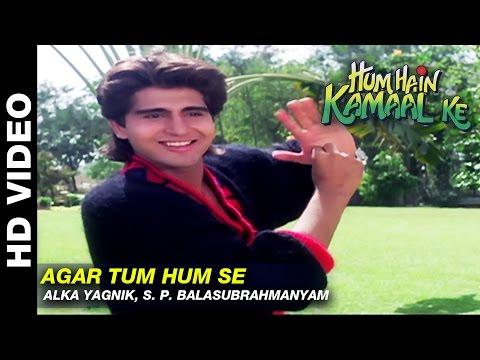 Agar Tum Hum Se - Hum Hain Kamaal Ke | Alka Yagnik, S. P. Balasubrahmanyam | Anupam Kher