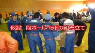 難訓練 消防署 新潟 公務員 法律 専門学校 / NCOOL  山形 福島 Nクール