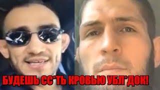 ОЧЕНЬ ЖЕСТКОЕ послание ХАБИБУ от ТОНИ ФЕРГЮСОНА! / Тони высказался о своих российских фанатах!