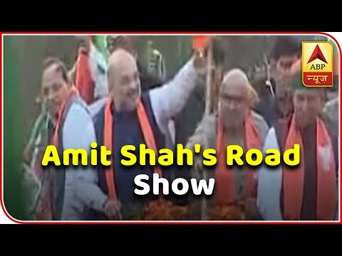 Rajasthan Elections: Amit Shah's Roadshow In Bikaner   Kaun Banega Mukhyamantri   ABP News